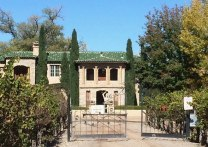 This is the front of Casa Rondena